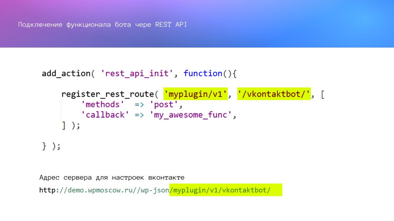 14. Rest API