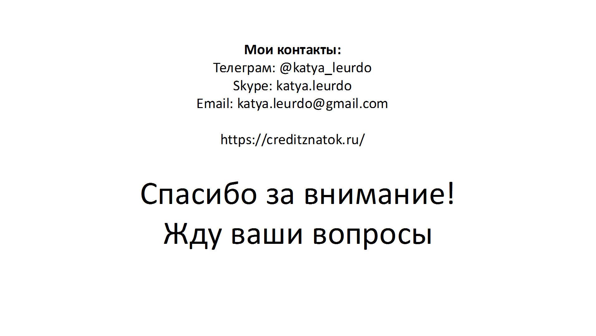 WP Moscow 9 - Катя Леурдо - Как мы делали умный фильтр - 10
