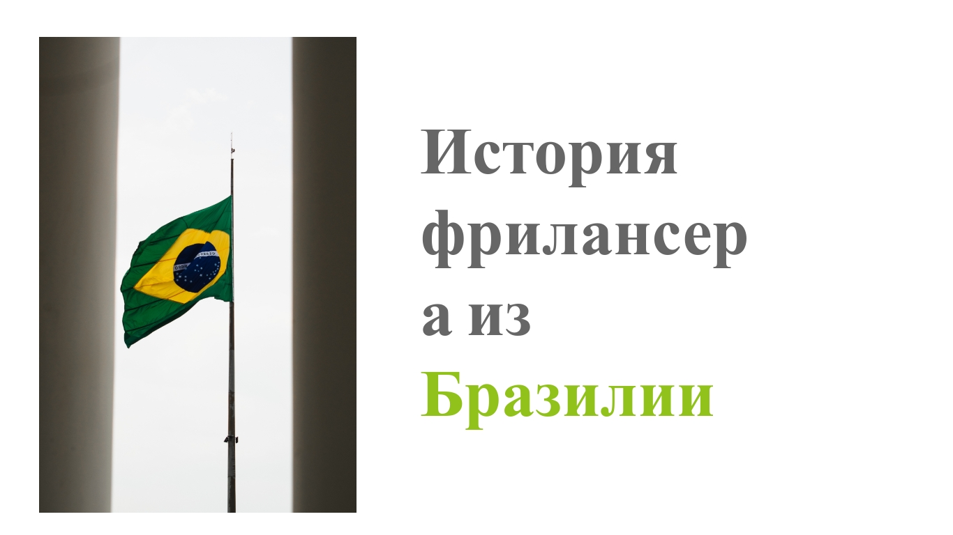 Александр Сокирка - Выступление WordCamp Saint Petersburg 2019 - Хотите достойно зарабатывать - Тогда всегда и везде используйте WordPress_Page_14