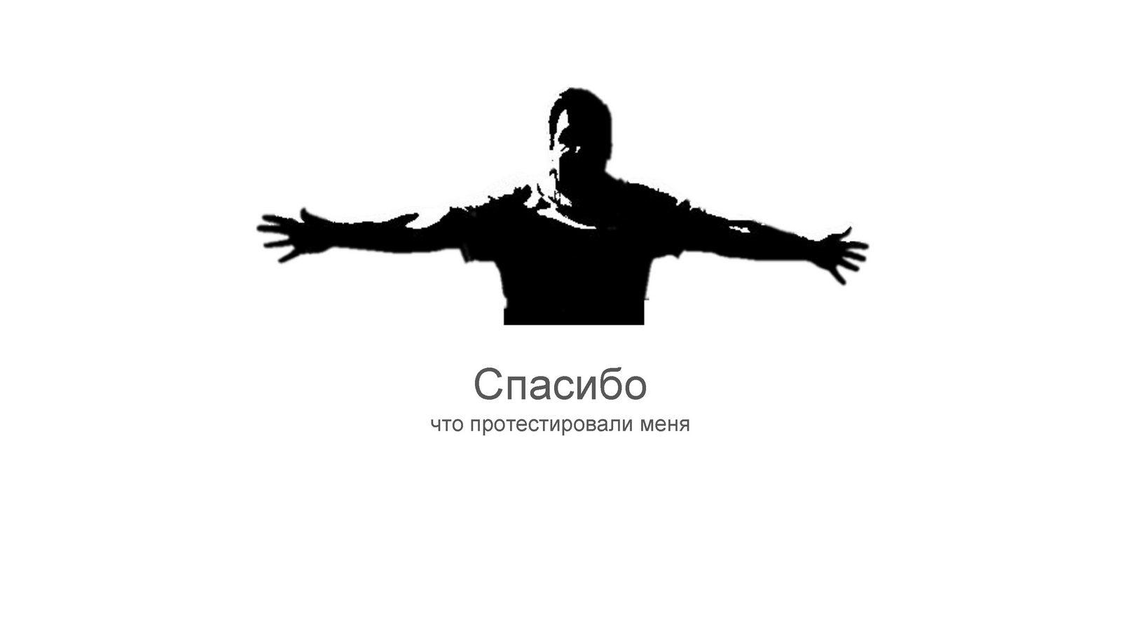 Чистый код или WordPress — Геннадий Ковшенин_Page_52