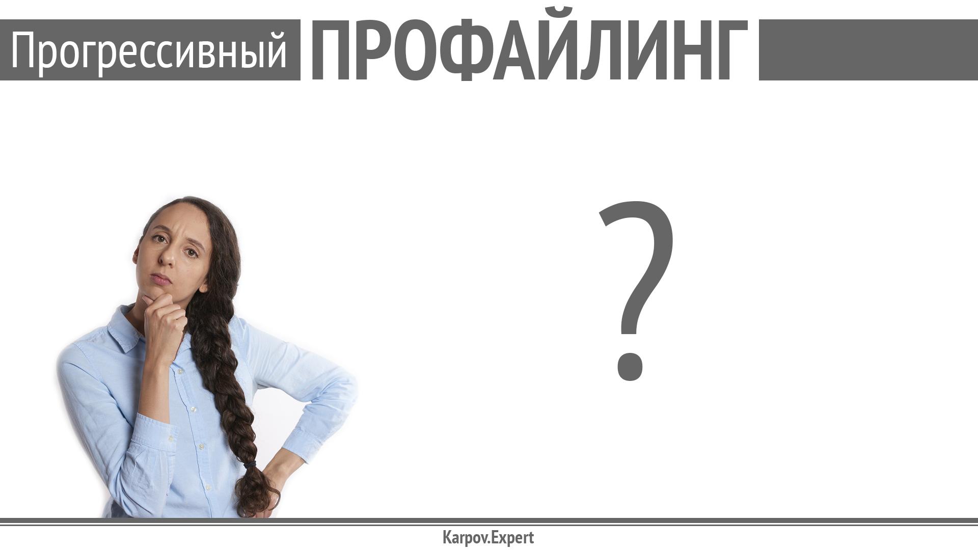 Karpov-WordCamp2019_Page_04