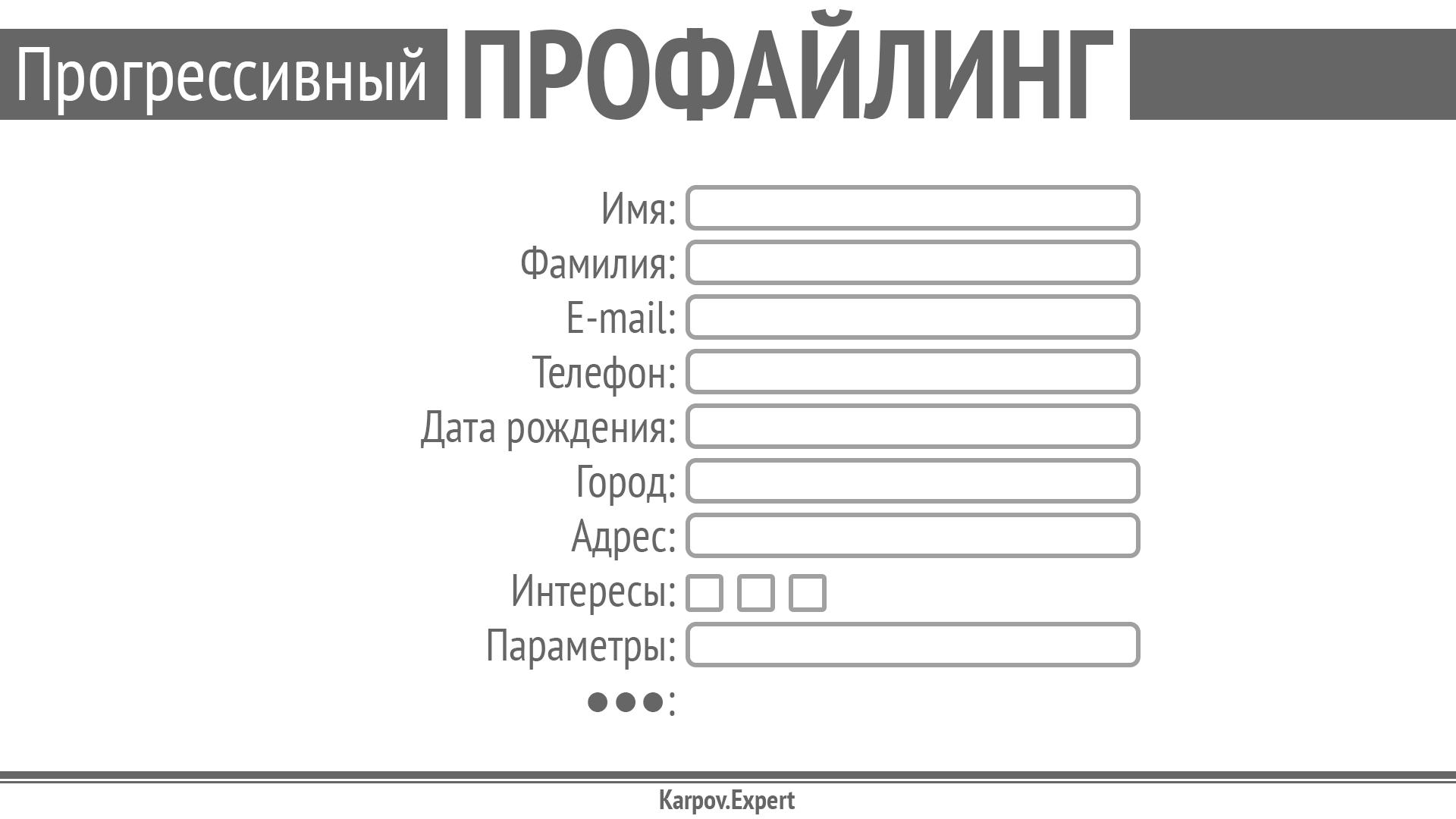 Karpov-WordCamp2019_Page_06