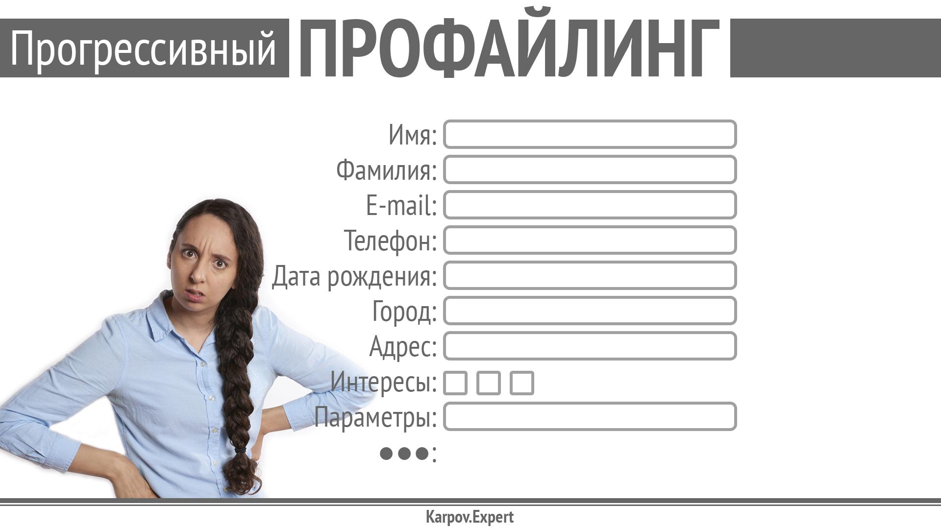 Karpov-WordCamp2019_Page_07