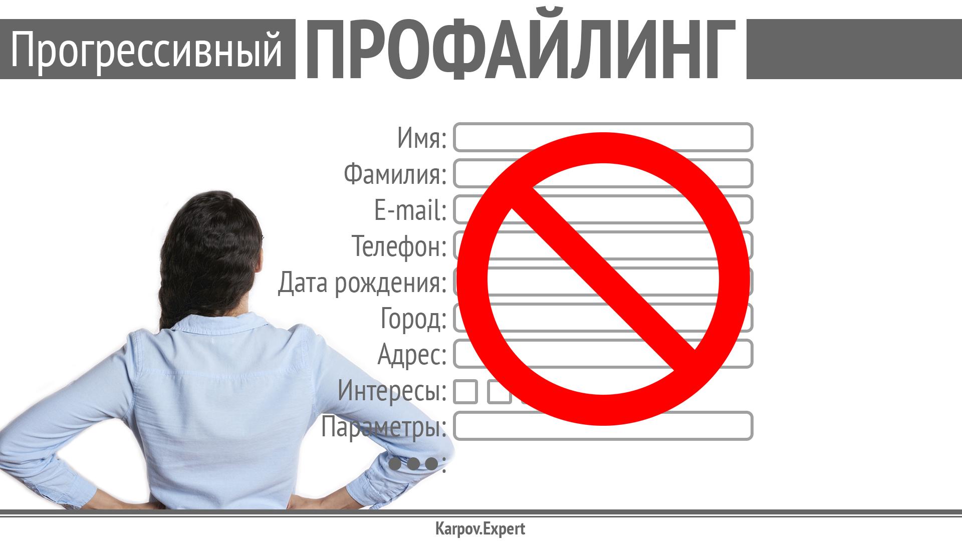 Karpov-WordCamp2019_Page_08