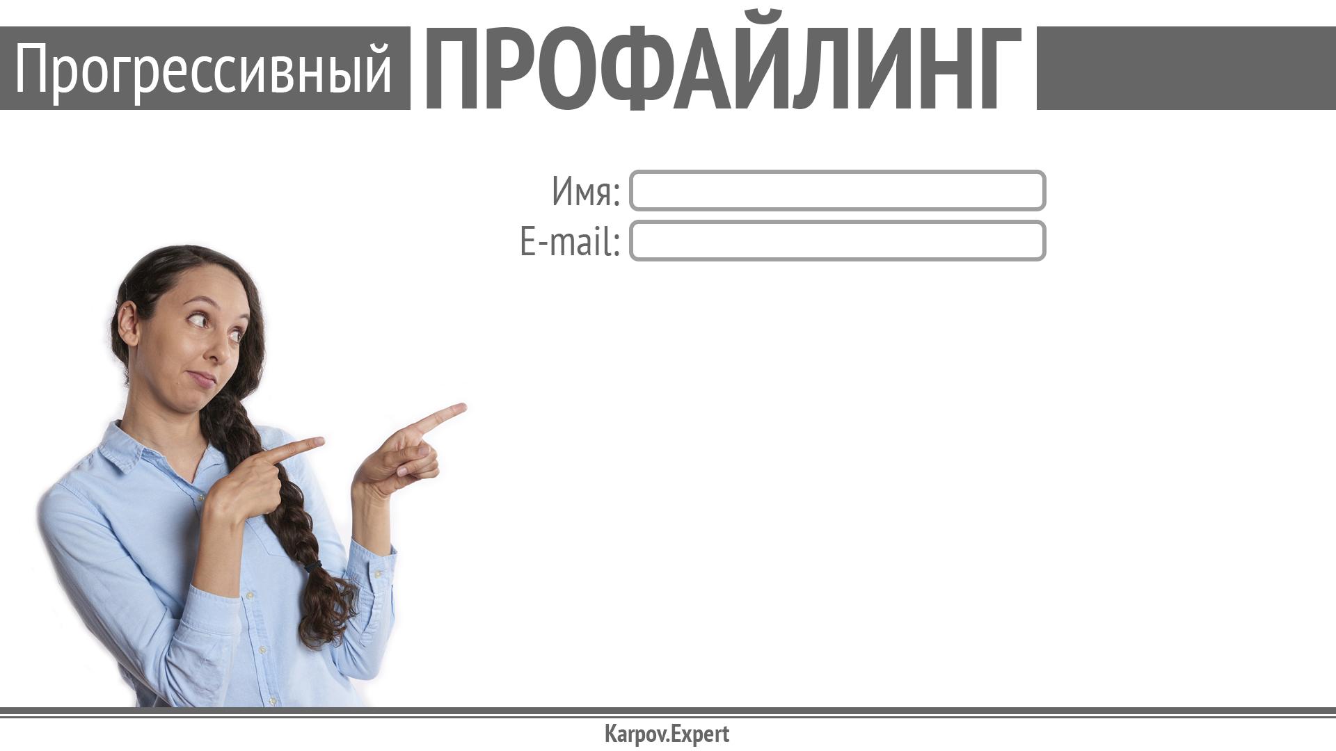 Karpov-WordCamp2019_Page_10