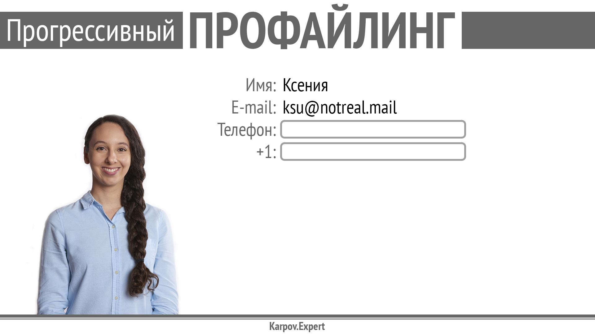 Karpov-WordCamp2019_Page_11