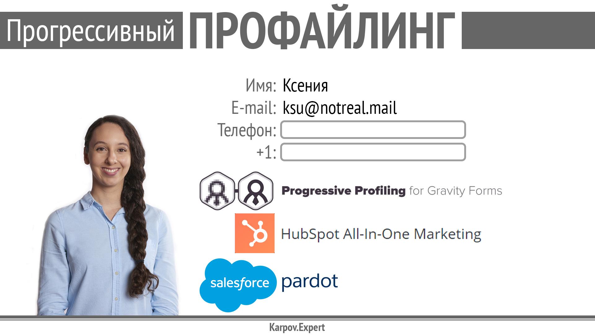 Karpov-WordCamp2019_Page_12
