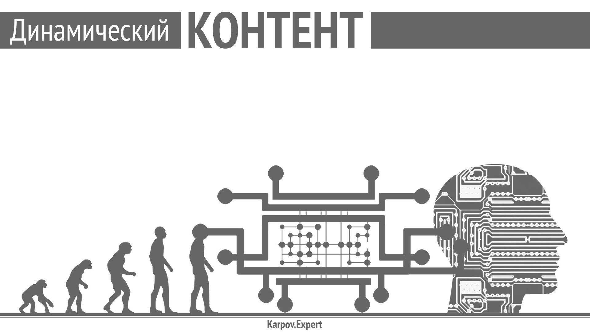 Karpov-WordCamp2019_Page_23