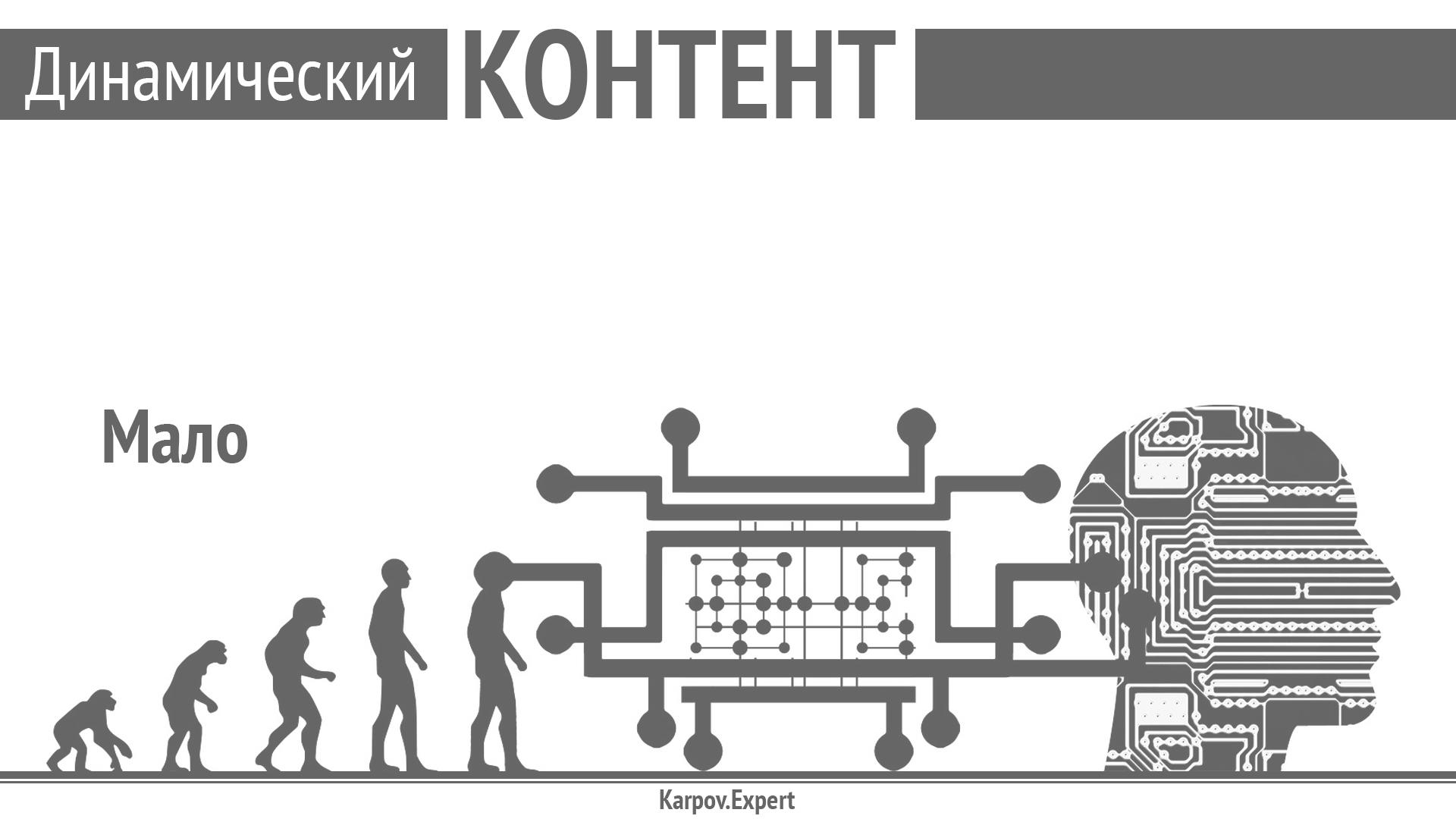 Karpov-WordCamp2019_Page_24