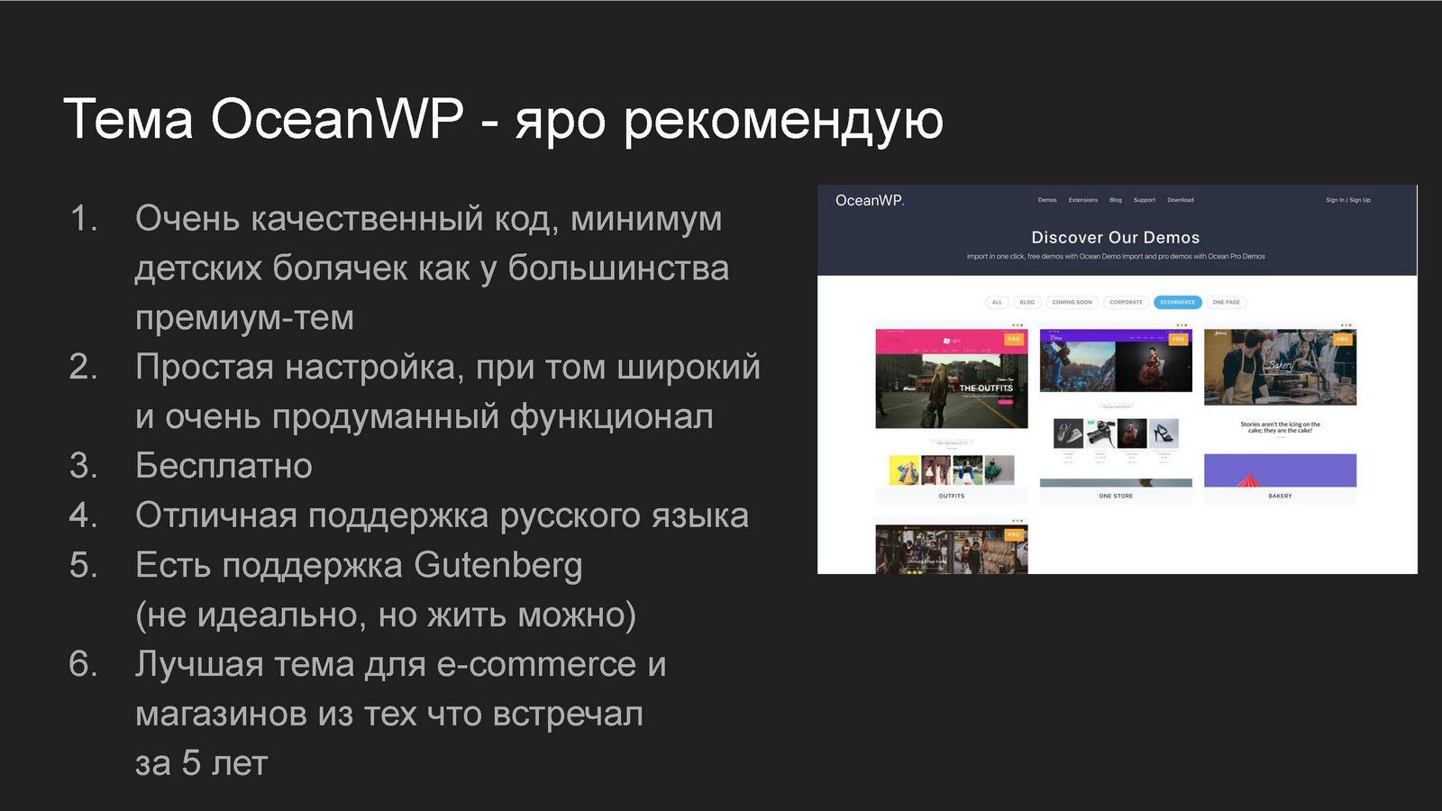 wp10-Анатолий Юмашев-Агрегатор bizzapps.ru 04