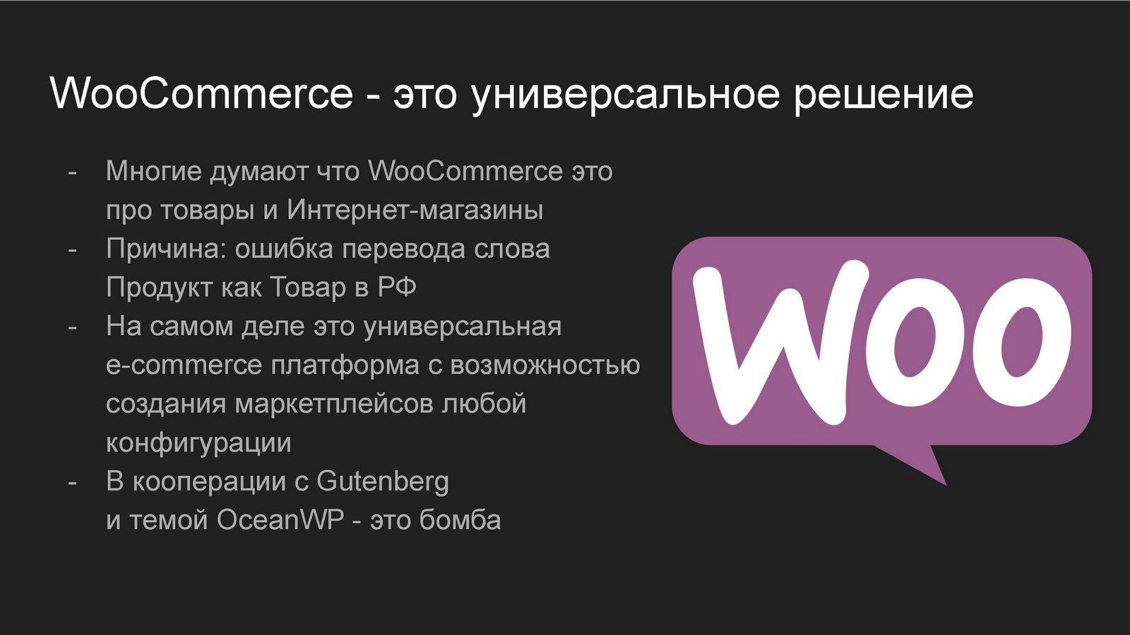 wp10-Анатолий Юмашев-Агрегатор bizzapps.ru 05