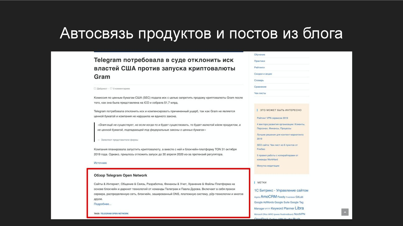wp10-Анатолий Юмашев-Агрегатор bizzapps.ru 16