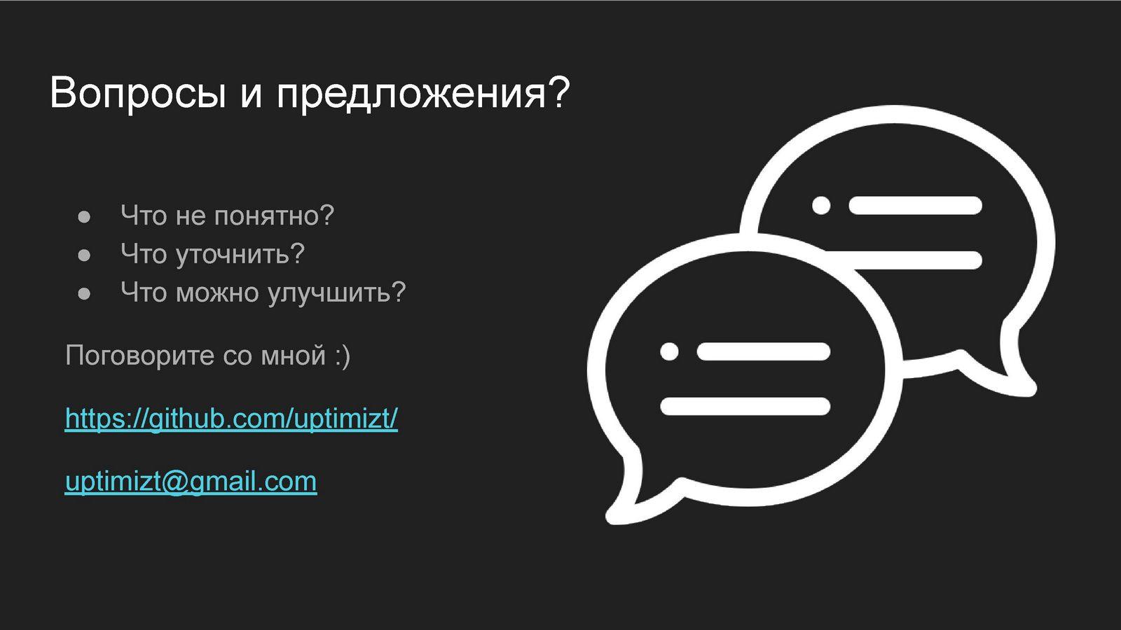 wp10-Анатолий Юмашев-Агрегатор bizzapps.ru 22