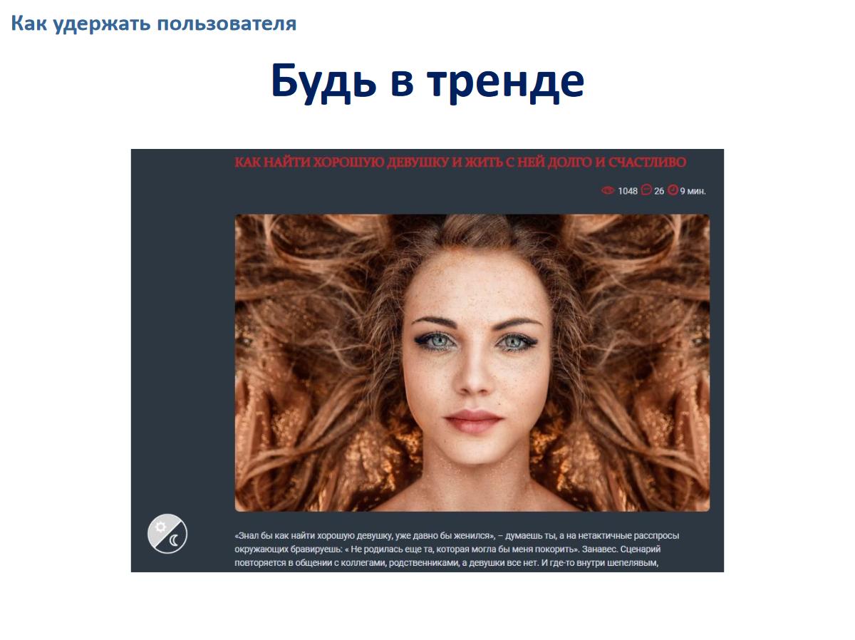 Александр Ельшин - WordPress SEO - 22