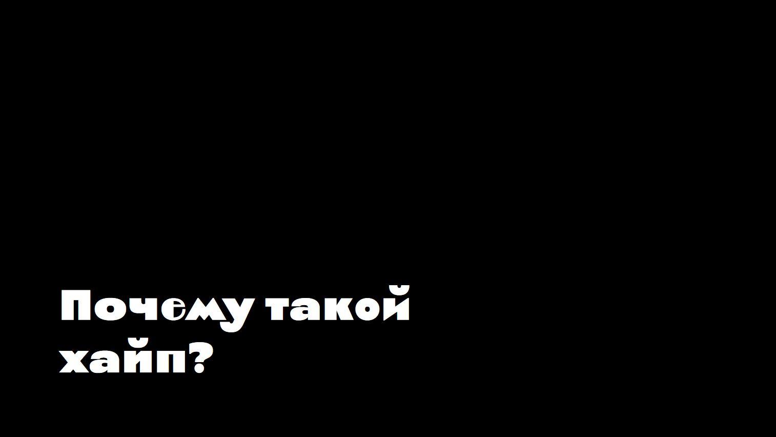 Дмитрий Ульмер-Морозов - WebGL - 17