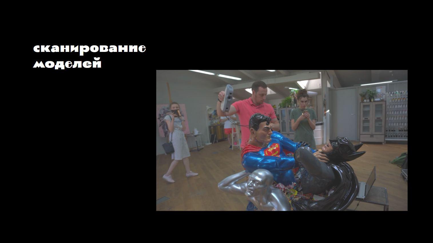 Дмитрий Ульмер-Морозов - WebGL - 26