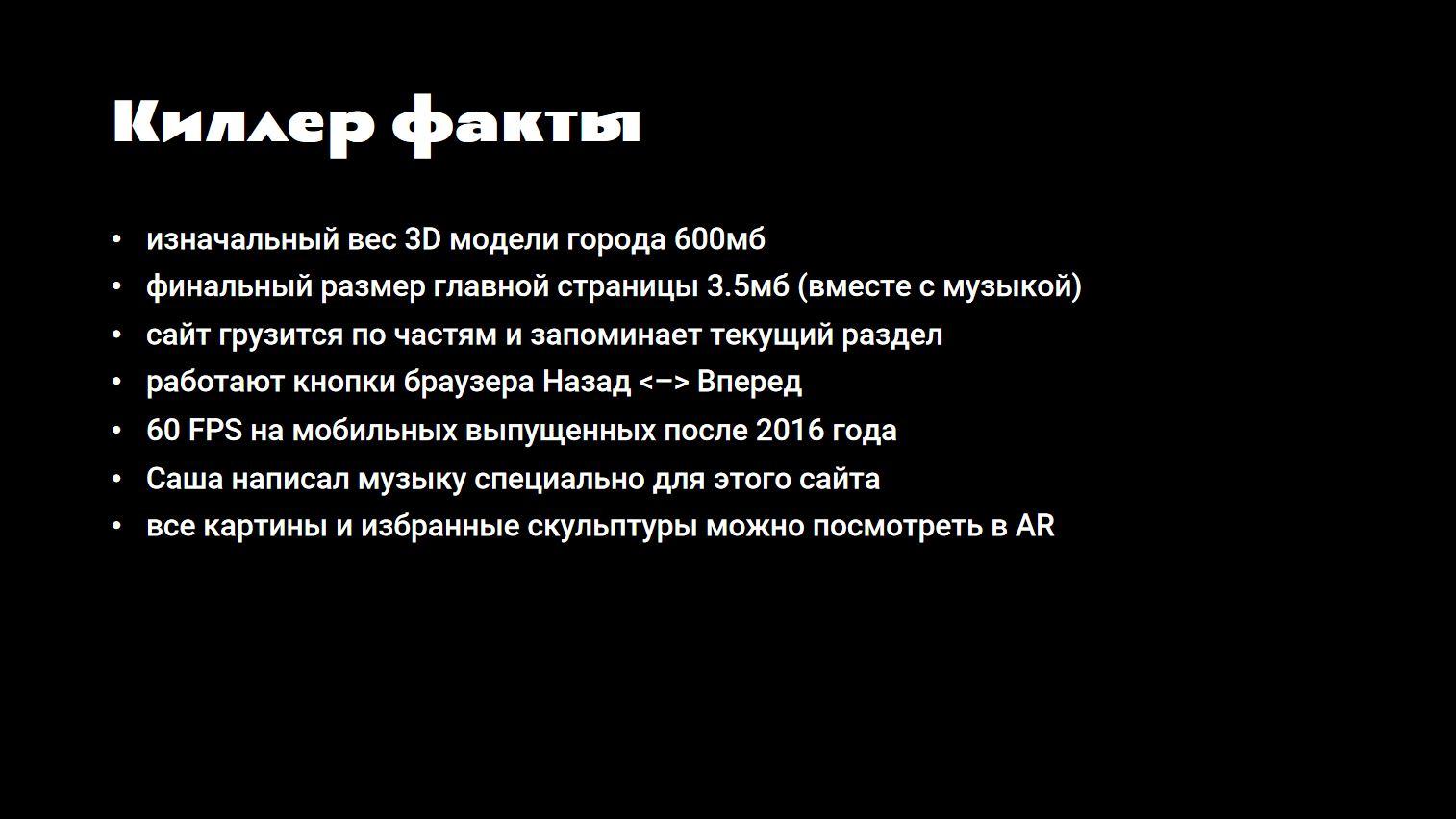 Дмитрий Ульмер-Морозов - WebGL - 27