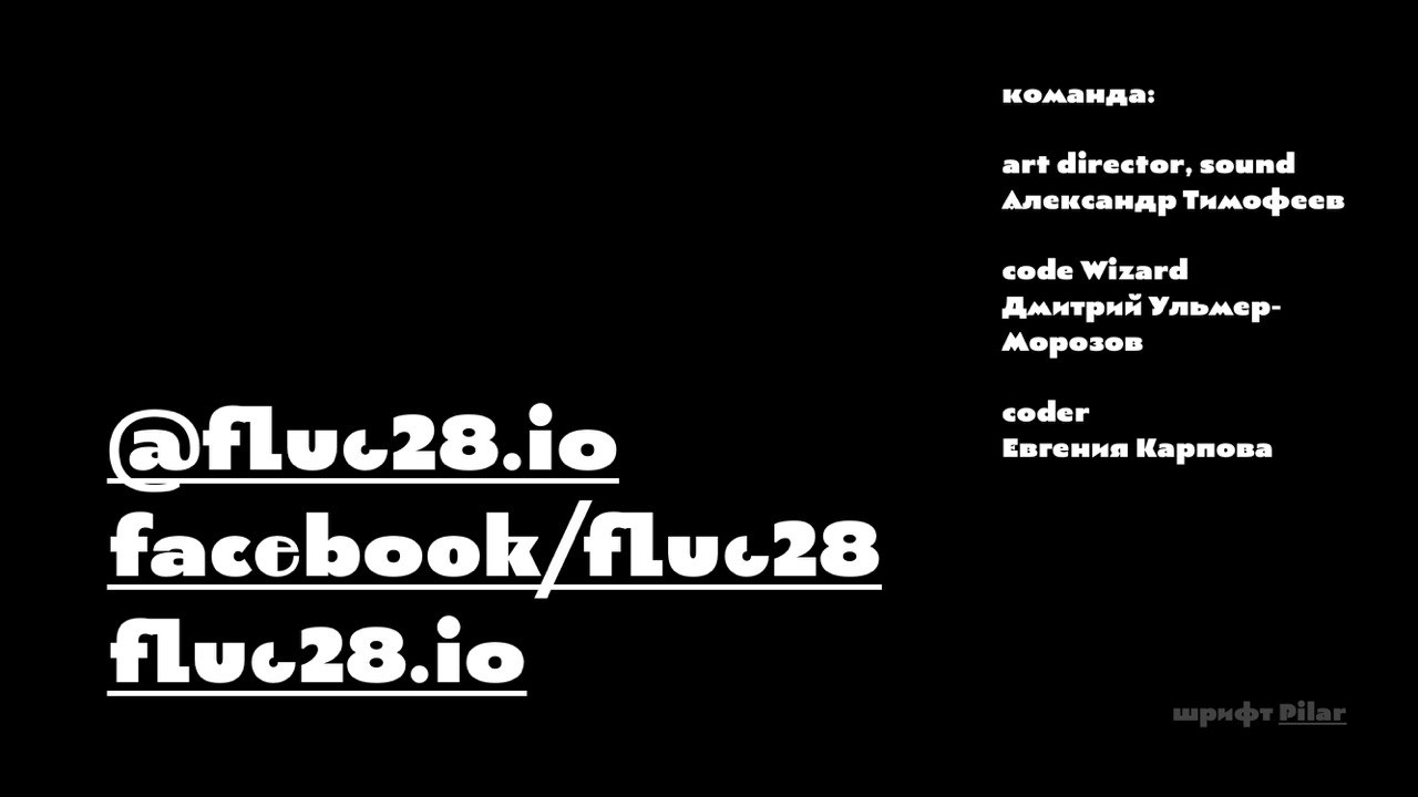 Дмитрий Ульмер-Морозов - WebGL - 32